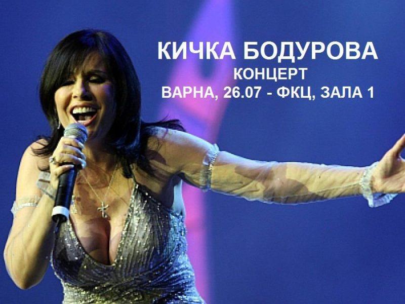 Девет театрални суперхита през юли и август във Фестивален и конгресен център