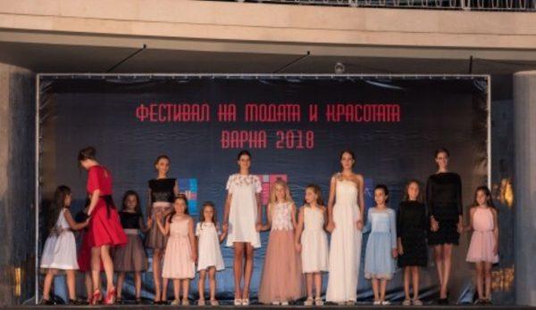 Във Варна започна XI поредно издание на Фестивал на модата и красотата