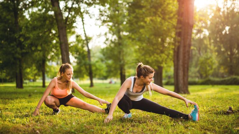 Как разтягането ни помага