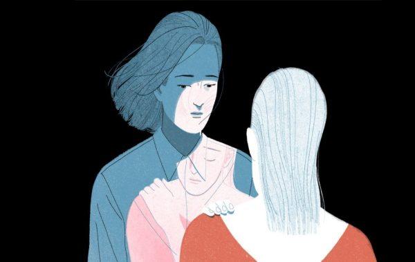 Опасна ли е емпатията?
