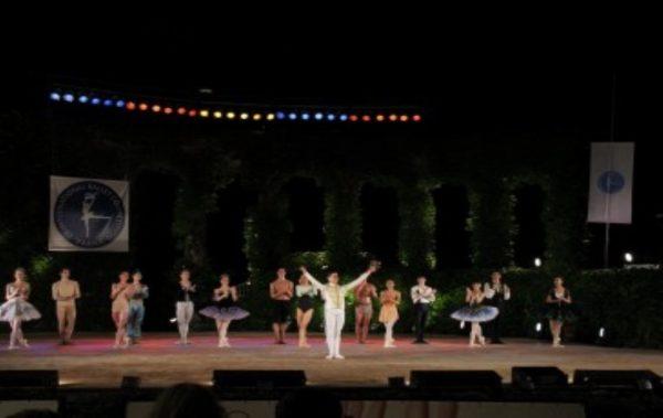 Наградиха победителите в Международния балетен конкурс