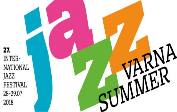 """Откриват 27-ото издание на Международния джаз фестивал """"Варненско лято"""""""
