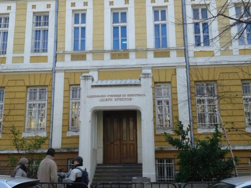 Продължава ремонтът на Музикалното училище във Варна