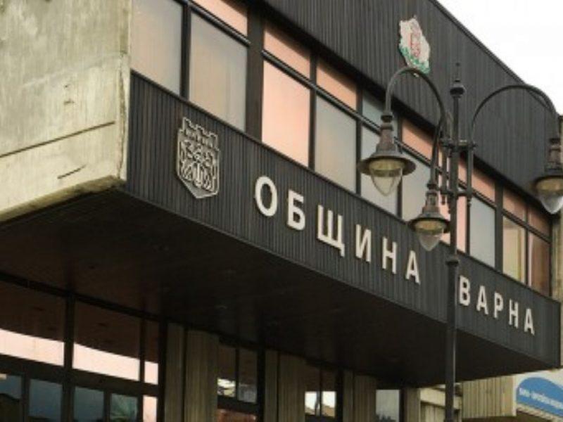 Дават 90 хил. лева за поддръжка и ремонт на общинските климатици във Варна
