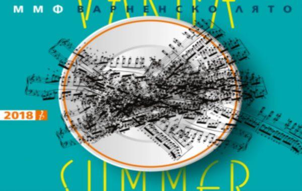 """""""Варненско лято"""" влезе в новините на EFA"""