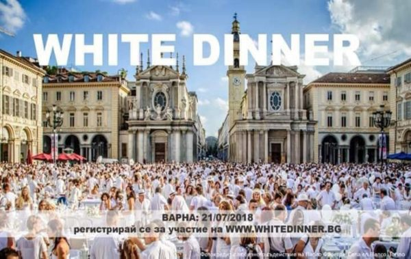 Канят на вечеря в бяло във Варна