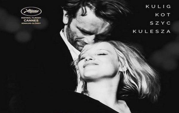 """Фестивалът """"Любовта е лудост"""" 2018 започва и завършва с отличени филми от Кан"""
