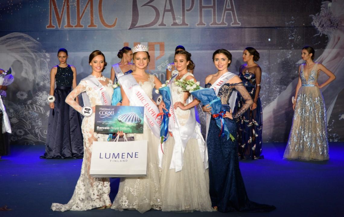 Остават броени дни до церемонията за избора на Мис Варна 2018
