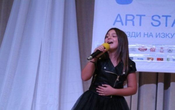 """Във Варна набират музикални дарования за конкурса """"Аrt stars"""""""