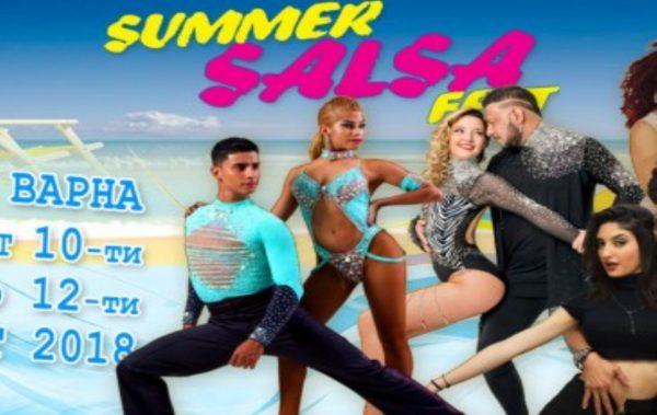 Варна ще е домакин на международен салса фестивал