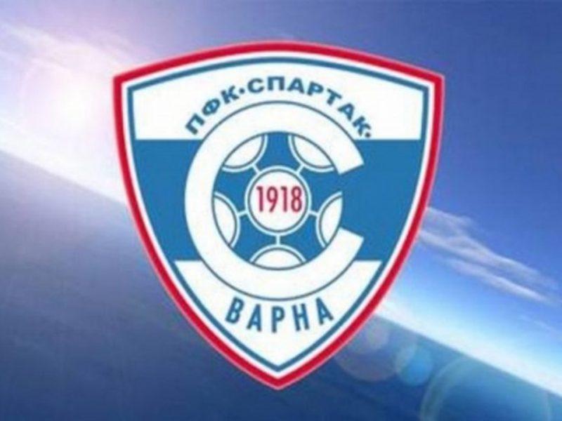 """5000 на шествие за 100 годишния юбилей на """"Спартак"""" Варна"""