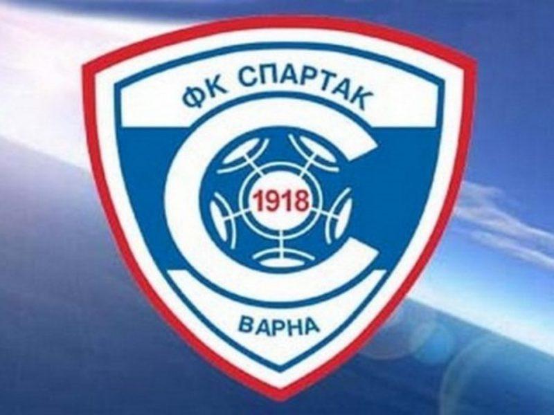 """ФК """"Спартак"""" стъпи във владение на стадиона"""