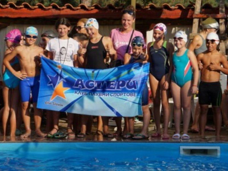 """Варненски плувци спечелиха 10 медала на турнира """"Александър Русев"""""""
