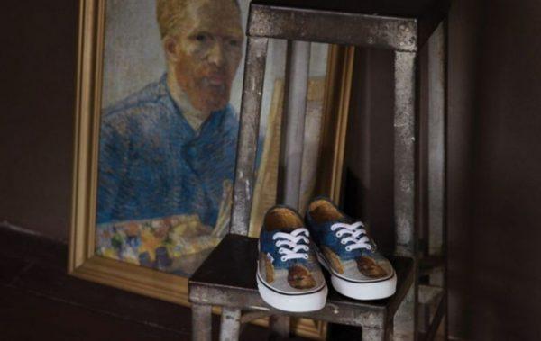 Вдъхновени от Ван Гог