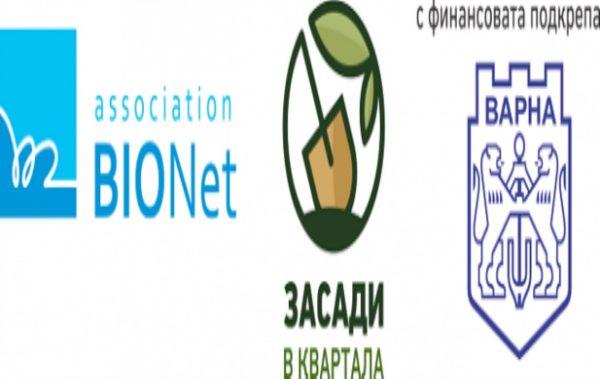 Този септември осем градски градинки във Варна ще получат нов облик