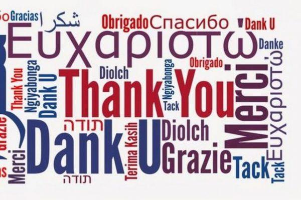 Варна ще отбележи Европейския ден на езиците