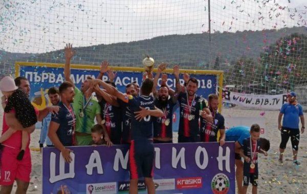 Спартак Варна е новият стар шампион по плажен футбол