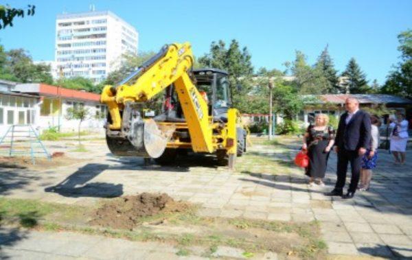 "Започна изграждането на нов корпус на детска градина ""Карамфилче"""