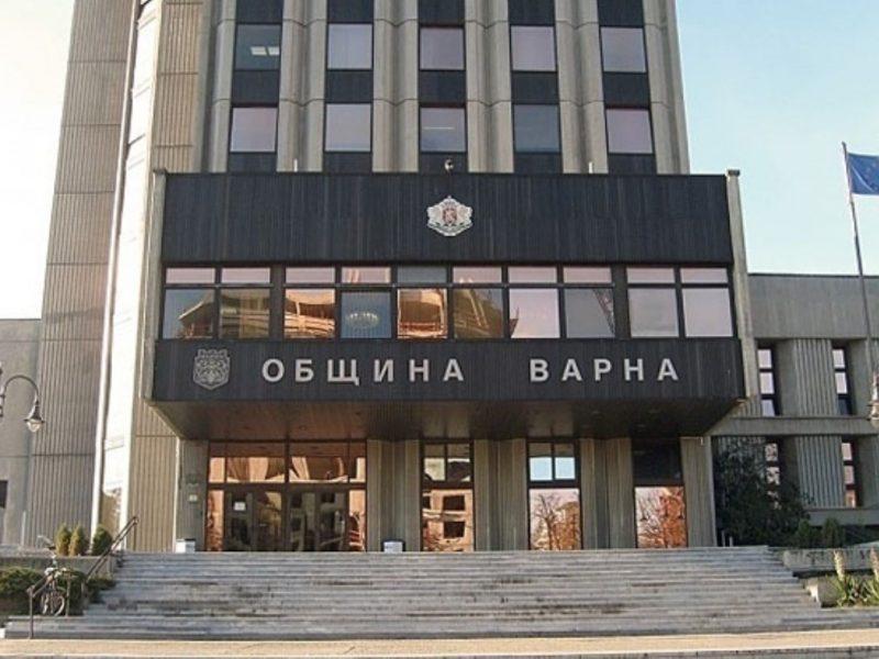 Канят гражданите на публично обсъждане на отчета на бюджета и парите от ЕС на Община Варна