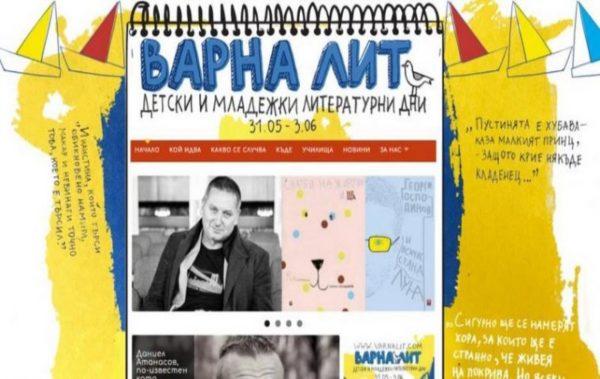 Капсула на времето с ученически есета става част от библиотечния фонд във Варна