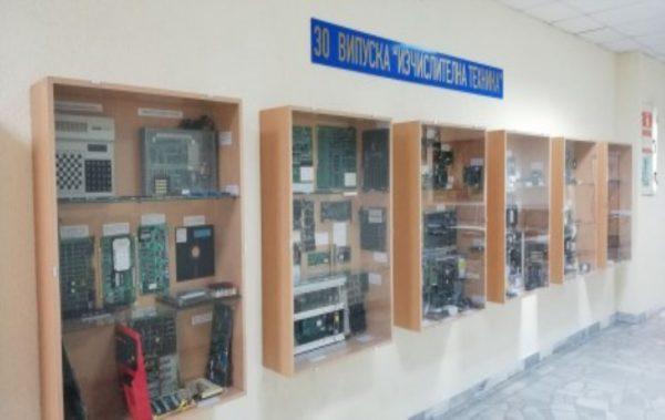 Варненския Технически университет празнува годишнина