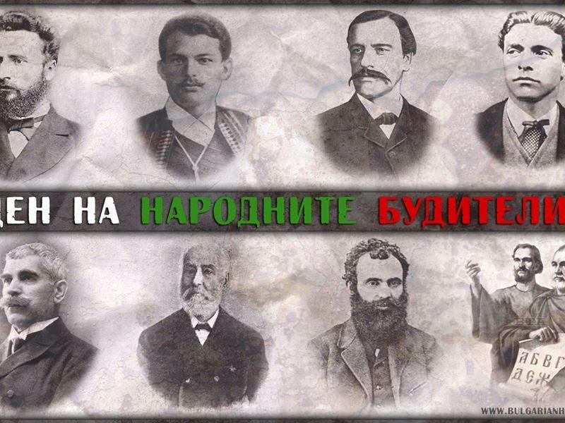 С куп събития Варна отбелязва 1 ноември – Ден на народните будители