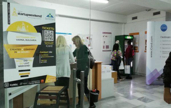 """Високотехнологично и """"зелено"""" мислене демонстрираха участниците в 11-я Startup Weekend в ТУ – Варна"""