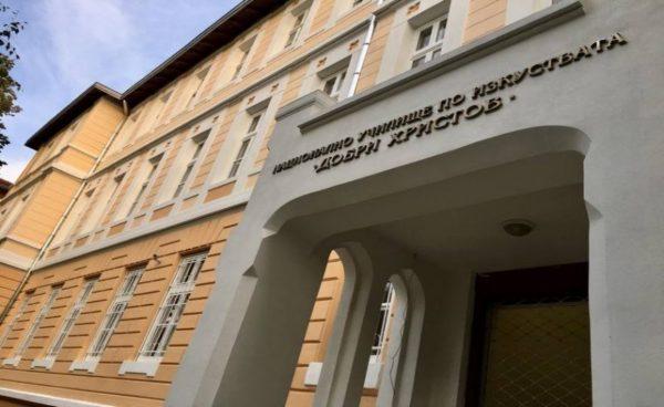 740 варненски ученици все още в принудителна ваканция, комисия приема обекта