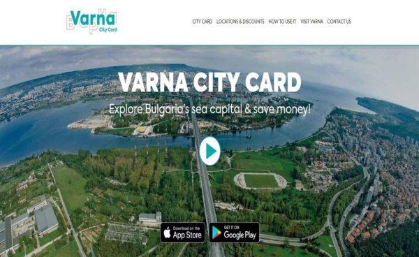 Нова платформа дава безплатен достъп до културни обекти във Варна