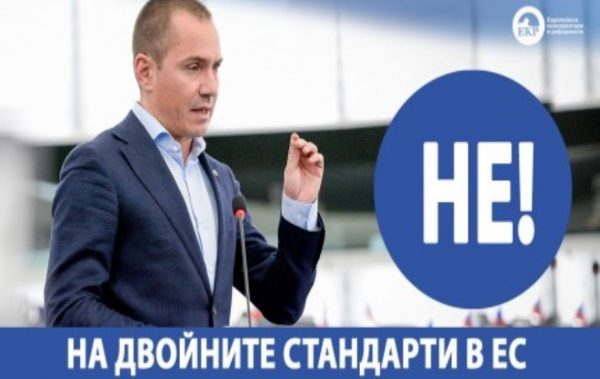 Евродепутатът Джамбазки кани варненци да обсъдят българският национален интерес и борбата с двойните стандарти в ЕС