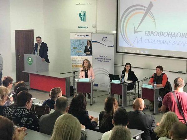 """Стоян Пасев и проф. Анна Недялкова откриха форум на тема """"Бъдещето на Кохезионната политика на ЕС"""""""