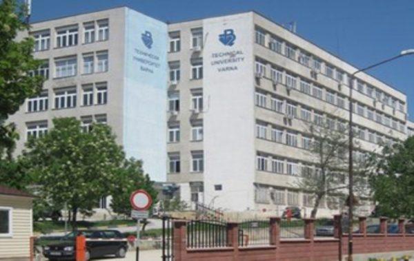 ТУ Варна организира конференция за педагогически специалисти