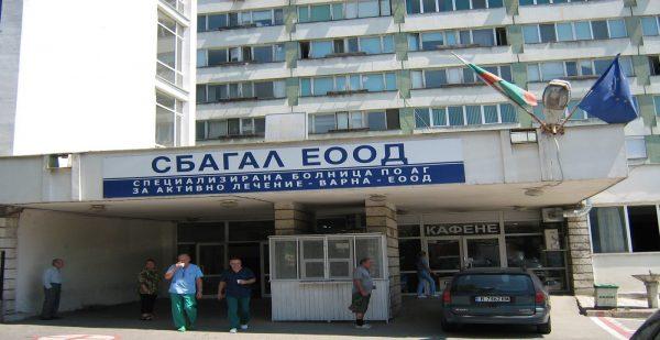 Влагат над милион в ремонти на три варненски болници