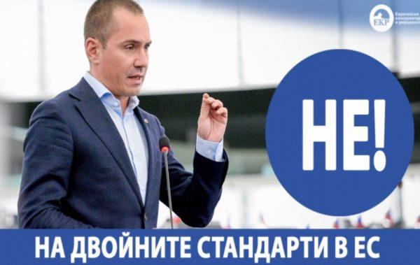 ЕВРОДЕПУТАТЪТ АНГЕЛ ДЖАМБАЗКИ С ОТКРИТА ПРИЕМНА ВЪВ ВАРНА