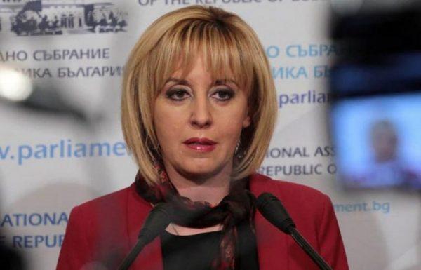 Форум за правата на детето под патронажа на Мая Манолова във Варна