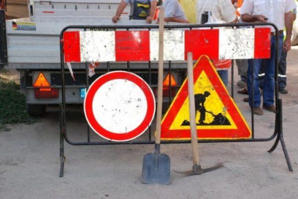 Започва ремонт на пътя за Златни пясъци