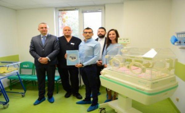 Родилно отделение с нов кувьоз от кампанията за капачки