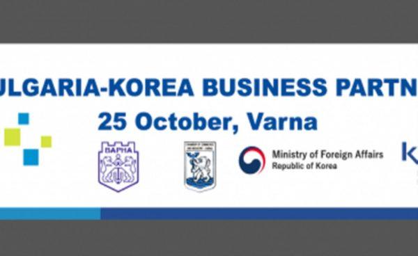 За среща на бизнеса с представители на Корея съдейства Община Варна