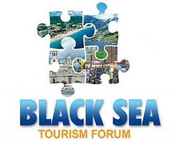 Единадесети Черноморски туристически форум ще се проведе във Варна