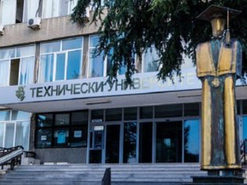"""ТУ – Варна обявява допълнителен прием на студенти в ОКС """"магистър"""""""