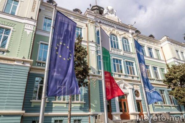 Национална конференция по правни науки се провежда във Варна