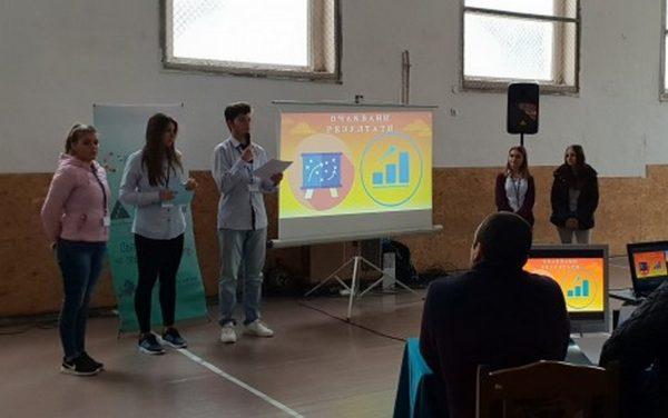 Варненски ученици се вдъхновиха от инициатива за иновации, въображение и творческа мисъл