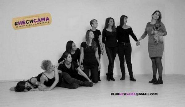 Aкция срещу домашното насилие и насилието над жени ще се проведе утре във Варна