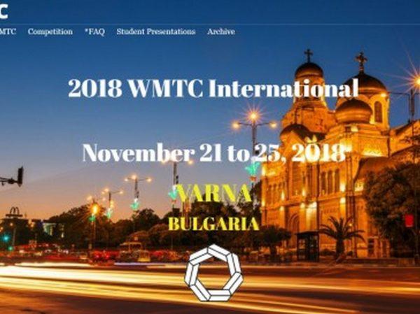 Започва Световният математически шампионат във Варна