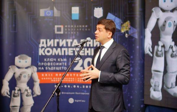 Милен Врабевски: Българският народ е моят будител на годината