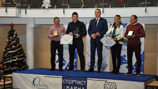 Двама са спортистите на Варна за 2018 (СНИМКИ)