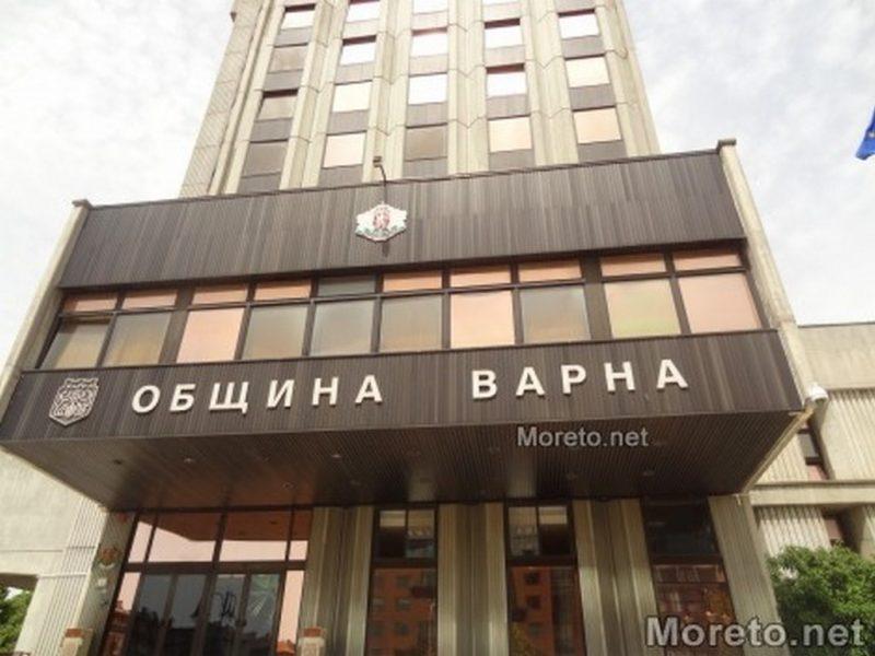 Публично обсъждане на Бюджет 2019 на Община Варна ще се проведе в края на седмицата