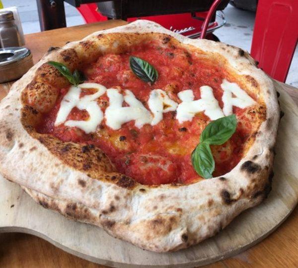 """Включи се в """"Най-масово правене на пица Маргарита на открито"""" във Варна"""