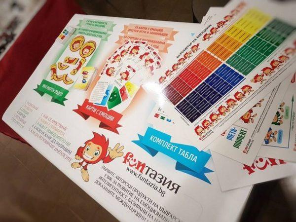 Уникален метод за развитие на емоционалната интелигентност при децата бе представен във Варна