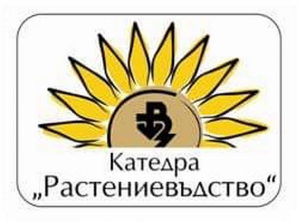 ТУ – Варна и Националната служба за съвети в земеделието организират семинар за земеделски производители